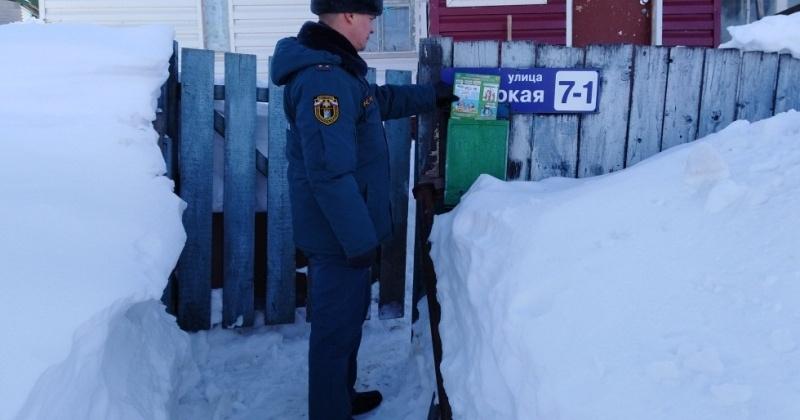 Инспекторы ГУ МЧС России по Магаданской области напомнили магаданца правила пожарной безопасности при использовании отопительных печей