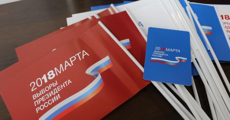 По предварительным данным более 72% жителей Магаданской области отдали свой голос за Владимира Путина
