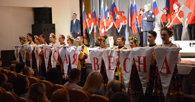 В день выборов главы государства колымчане отпраздновали четвертую годовщину воссоединения Крыма с Россией