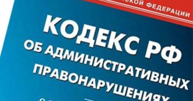 Штраф в размере 500 рублей  придется выплатить 17-летнему подростку, злоупотребившему алкогольными напитками