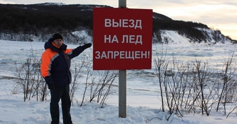 Всего, в рамках 5-го этапа акции «Безопасный лед», организована работа 24-х совместных патрульных групп