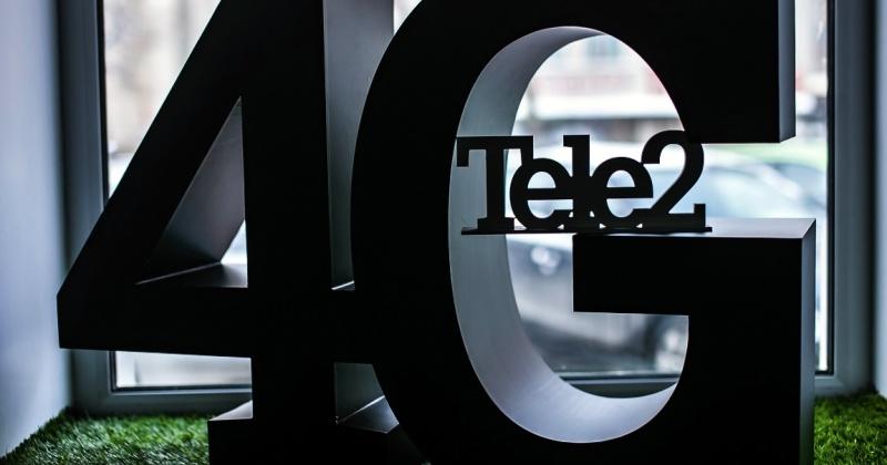 Tele2 строит сеть 4G в Магаданской области