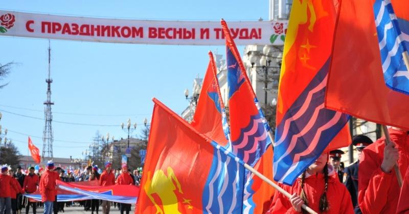 Во время проведения первомайского шествия на улицах Магадана будут введены временные ограничения дорожного движения