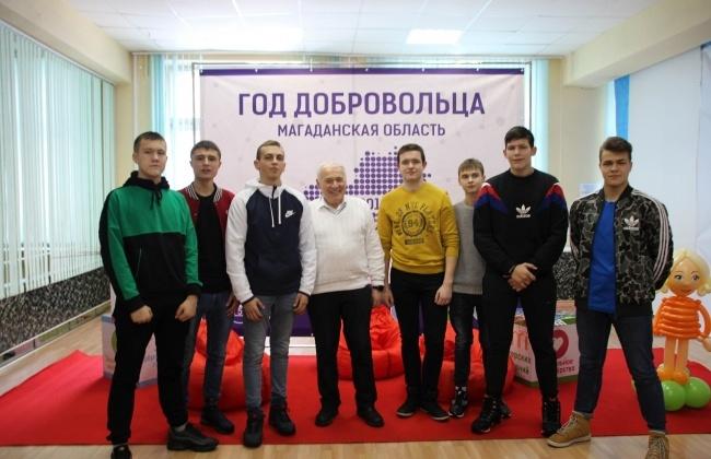 В Магаданской области действует 55 молодежных добровольческих организаций