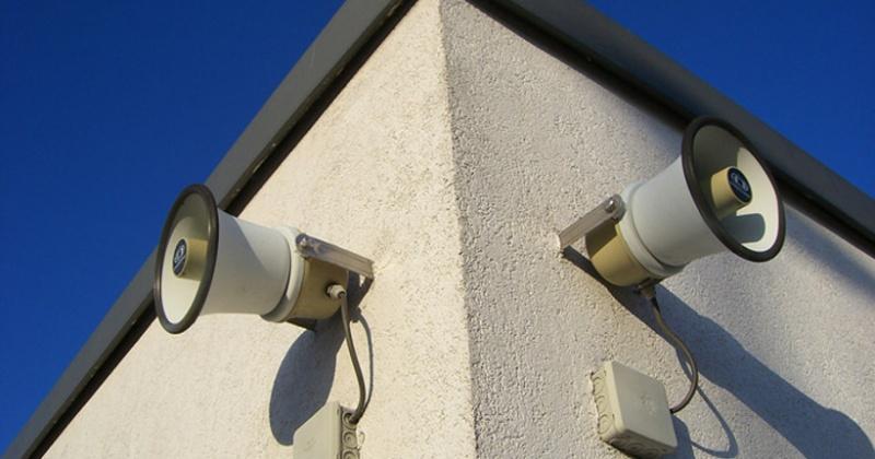 Работу  систем оповещения с практическим включением электросирен проверят в Магадане
