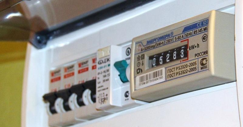 А.И. Широков: снижение энерготарифа для населения позволит остановить отток людей с Дальнего Востока