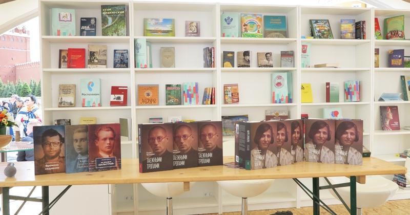 Магаданская область снова примет участие в книжном фестивале «Красная площадь» в Москве