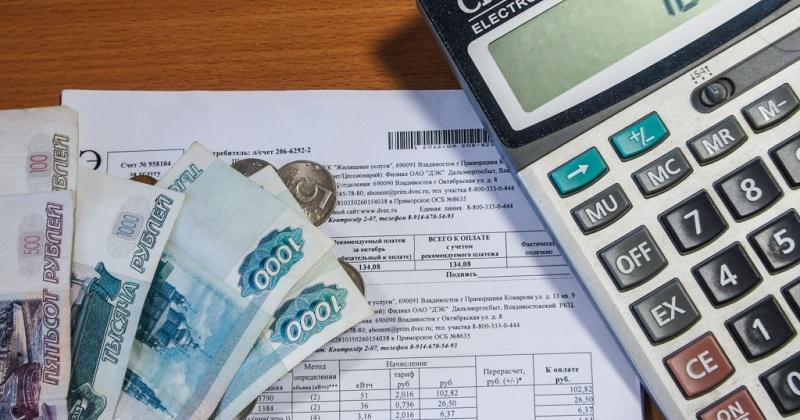 Жительница Магадана оплатила все долги, чтобы продать квартиру