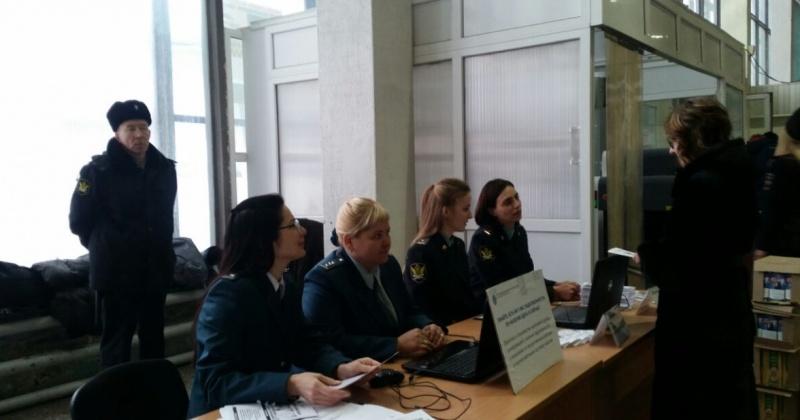 Судебные приставы Колымы объявляют акцию «В отпуск - без долгов!»