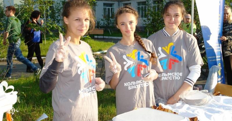 Более 27 тысяч колымчан отмечают День молодежи