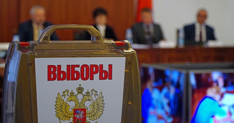 На пост губернатора Магаданской области претендуют пять человек