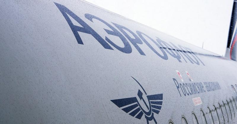 """Плоские билеты на рейсы группы """"Аэрофлот"""" есть из Магадана в Москву с 9 августа и далее"""