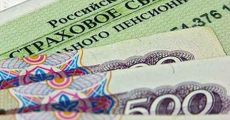 С 1 августа почти у 20 тысяч жителей Магаданской области вырастет размер пенсии за счет проведения традиционного перерасчета