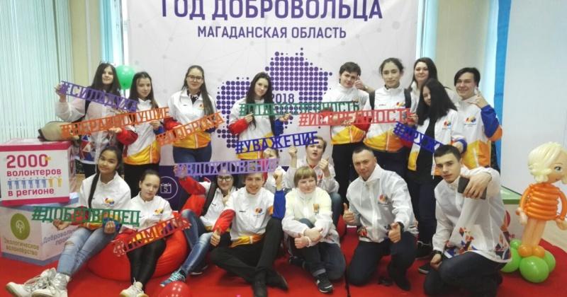 Объявлен старт регионального этапа Всероссийского конкурса «Доброволец России-2018»