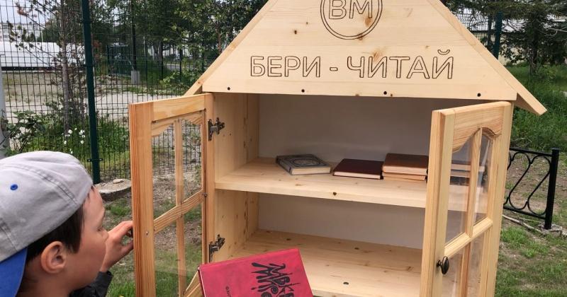 Этим летом в Магадане появится  еще пять уличных библиотек «Бери-читай»