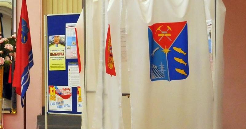 На выборы губернатора Магаданской области зарегистрировано четыре кандидата