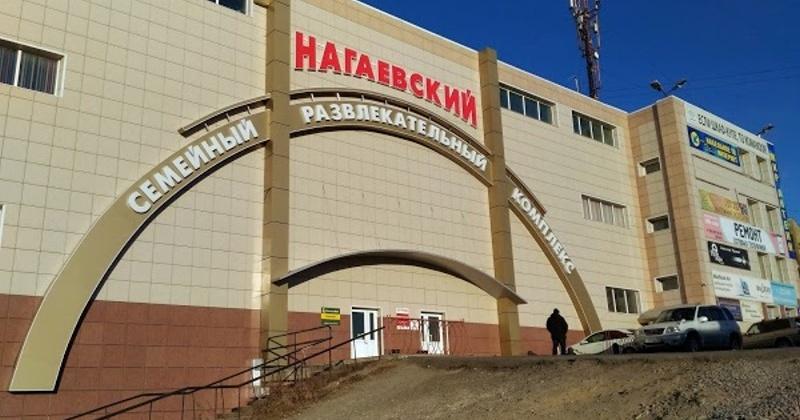 """Развлекательный комплекс """"Нагаевский"""" работает вне закона?"""