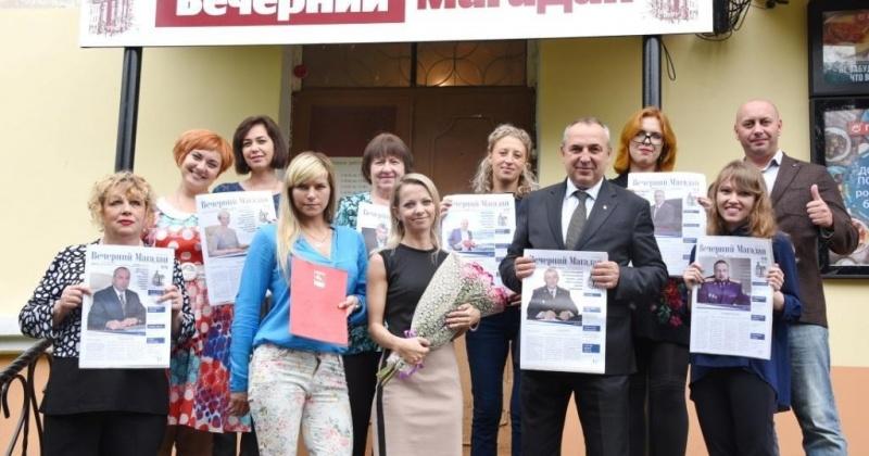 Сегодня газета «Вечерний Магадан» отмечает 28-ю годовщину со дня выхода первого номера