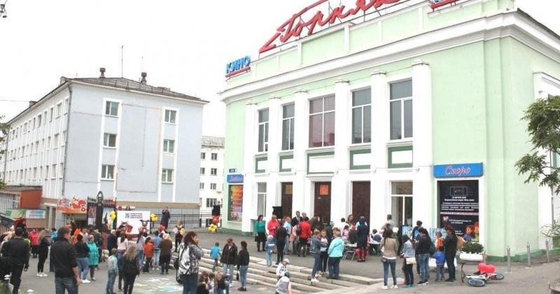 Кинотеатр «Горняк» открыл свои двери для магаданцев в «Ночь кино»