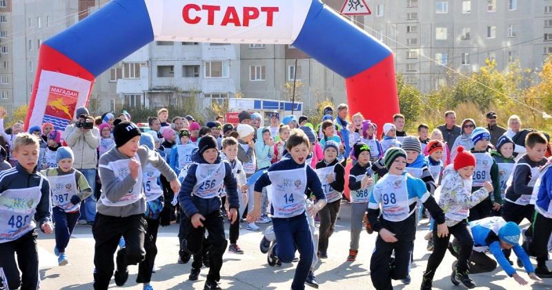 Жителей Магадана приглашают принять участие в забеге «Кросс нации»