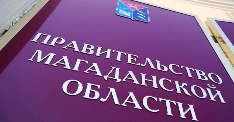 Василий Рыжков и Сергей Висящев покинули свои посты министров в Магаданской области
