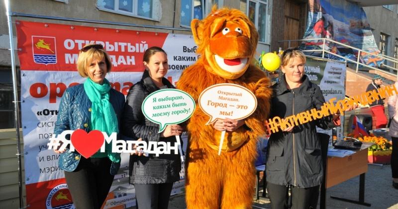 «День микрорайона: Мой дом. Мой двор. Мой город Магадан» приглашает на городскую акцию жителей Нагаево