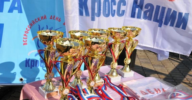 Магаданцев приглашают принять участие в массовом легкоатлетическом забеге «Кросс нации-2018»