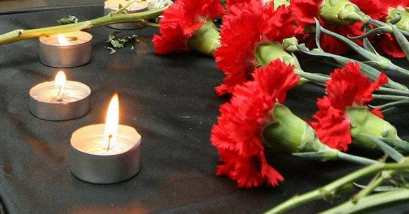 Магадан скорбит по жертвам трагедии в Керчи