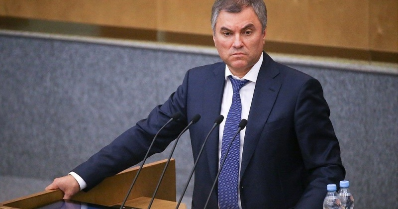 Вячеслав Володин: Госдума усиливает парламентский контроль за исполнением госпрограмм