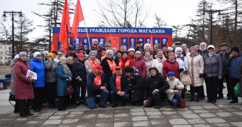 Вековой юбилей ВЛКСМ отметила в Магадане советская молодежь
