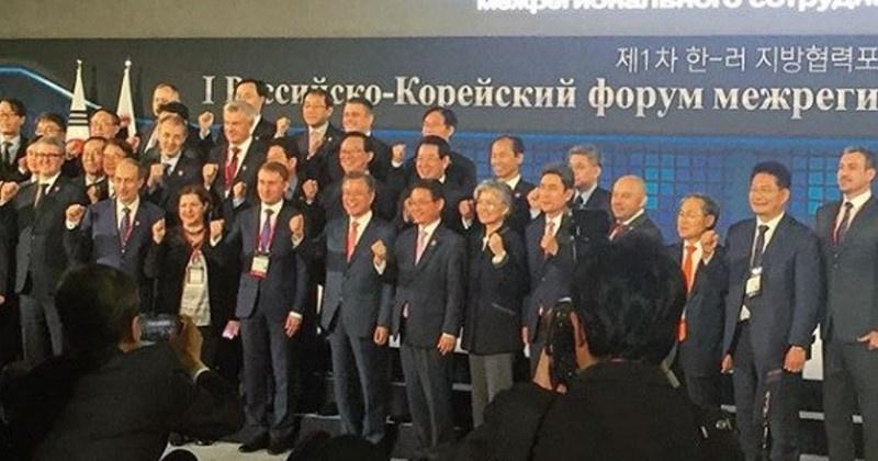 Инвестиционная привлекательность Магаданской области заинтересовала бизнесменов Республики Корея