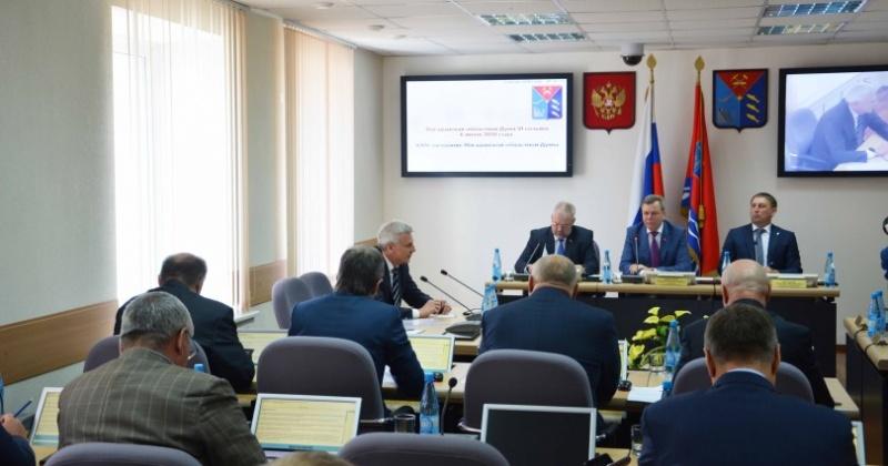 22 вопроса рассмотрят депутаты Магаданской областной Думы на очередном заседании