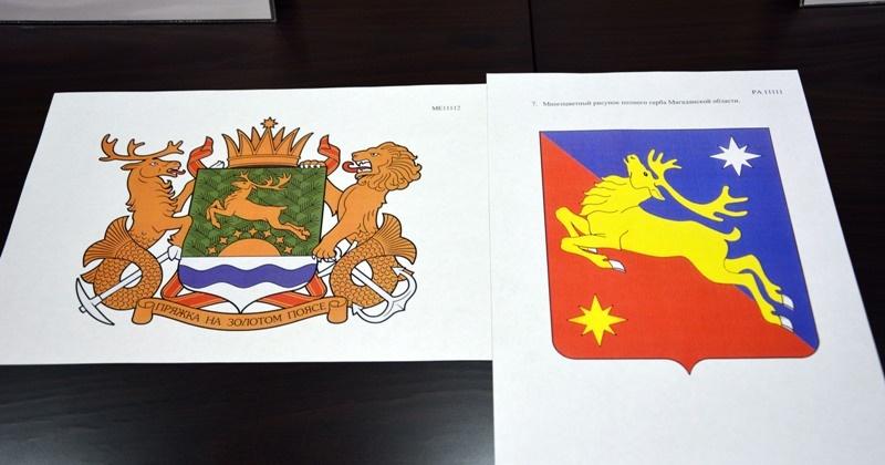 Авторам пяти проектов официальной символики Магаданской области предложат доработать свои эскизы