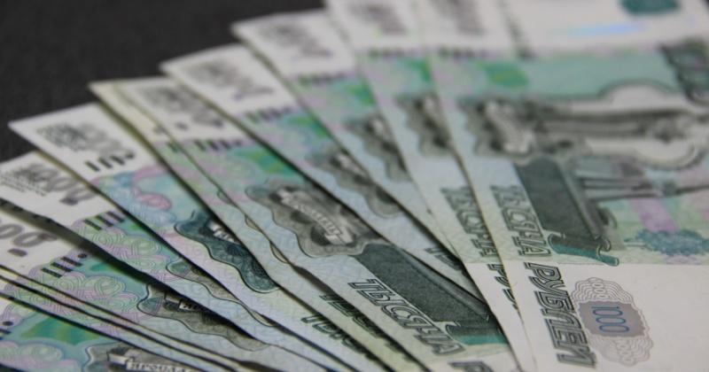 Более17% жителей Магаданской области получают зарплату выше 100 тыс. рублей в месяц
