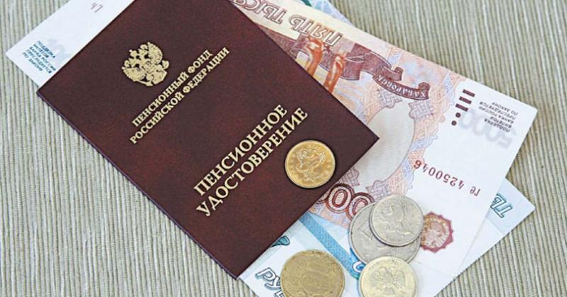 Магаданский ветеран не просил перечислить соцвыплату Медведеву