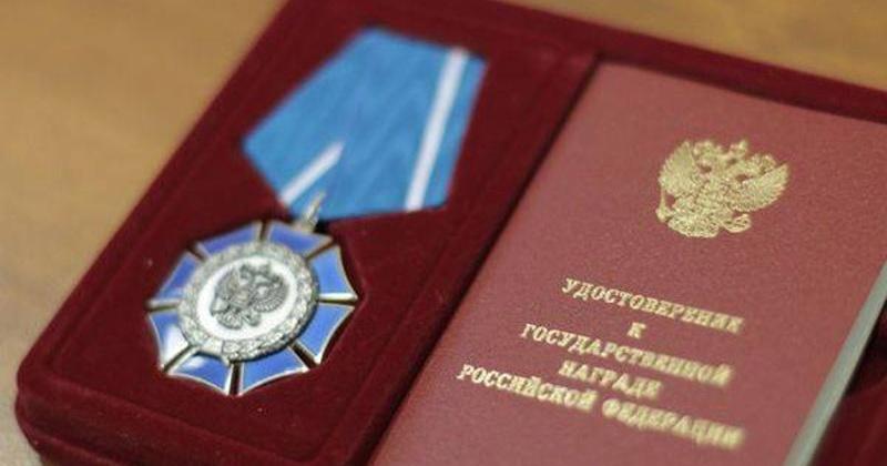 Александр Басанский награждён Орденом Почета
