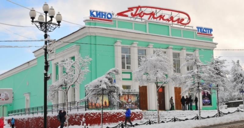 Новый цифровой зал на 60 мест откроют завтра, 12 декабря в магаданском кинотеатре «Горняк»