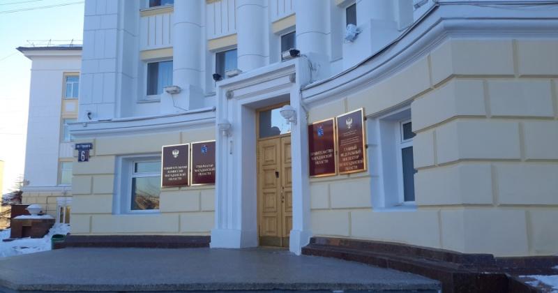 Магаданцев приглашают принять участие в социологическом опросе «Оценка эффективности деятельности руководителей»