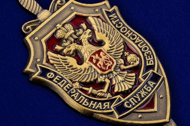 Анатолий Широков: Вы – наш надежный заслон любым угрозам