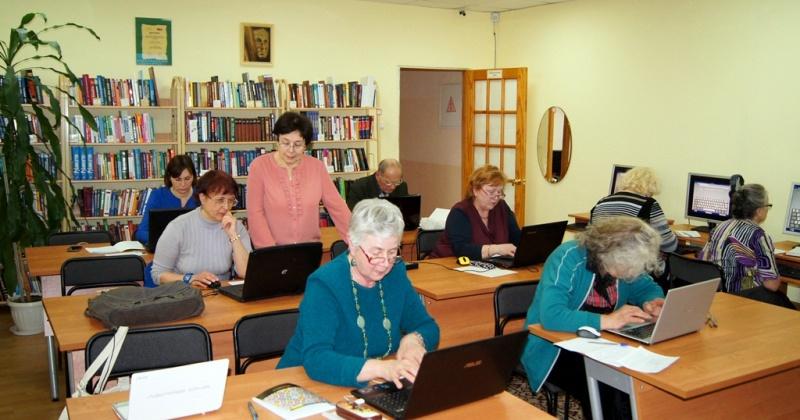 Больше 60 пенсионеров Магадана стали выпускниками компьютерных курсов