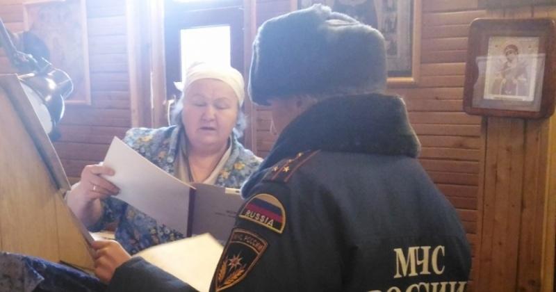 Сотрудники пожарного надзора Магадана усиливают контроль за местами праздничных богослужений во время Рождественских праздников