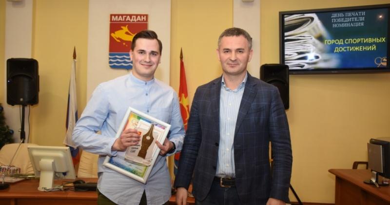 Депутаты Магаданской городской Думы вручили награды магаданским журналистам.