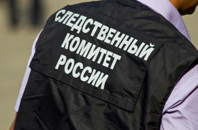 Завершено расследование уголовного дела по факту публичных призывов к осуществлению экстремистской деятельности