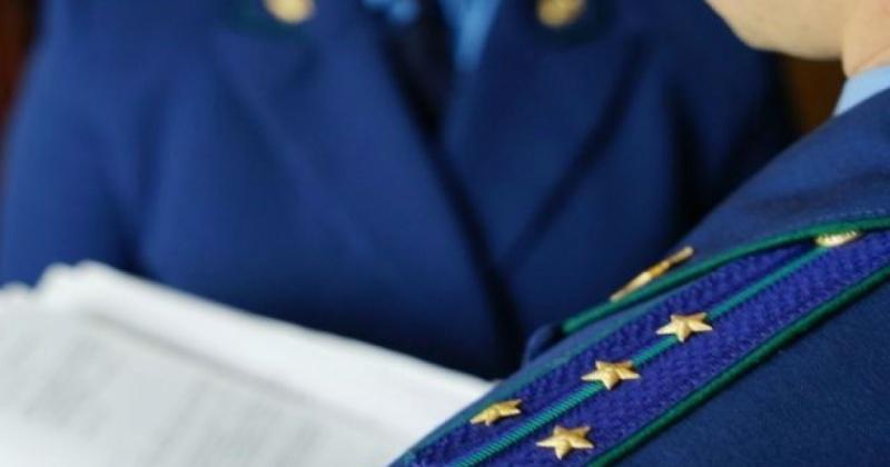 Начальник управления Генеральной прокуратуры Российской Федерации в Дальневосточном федеральном округе проведет прием граждан в прокуратуре Магаданской области