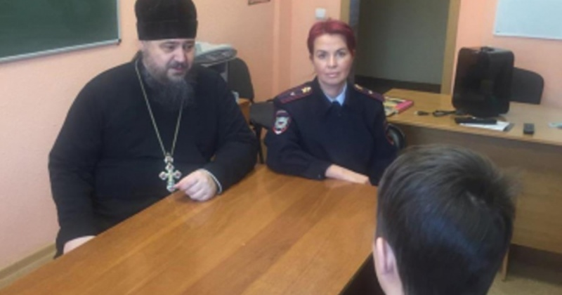 Магаданский Центр временного содержания несовершеннолетних правонарушителей посетил представитель РПЦ
