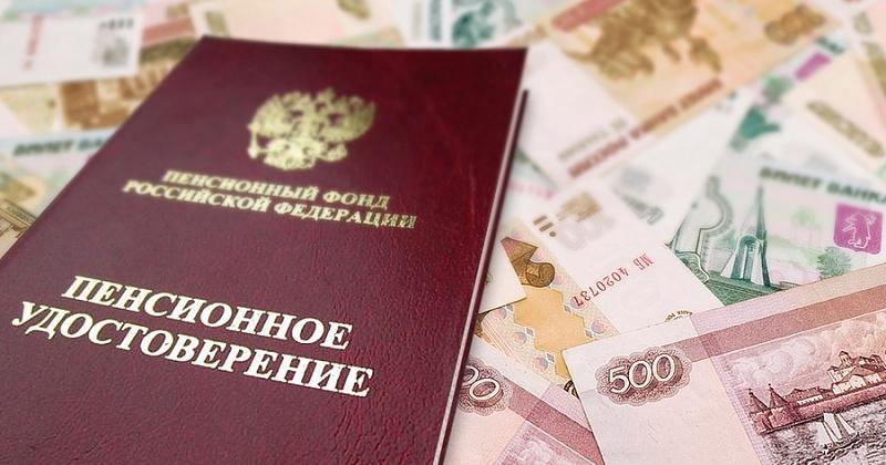 600 человек в Магаданской области получают две пенсии одновременно