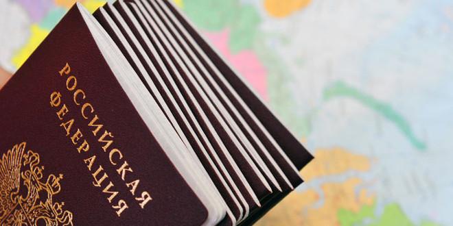 ТИЦ Колымы завершил работу над туристским паспортом региона