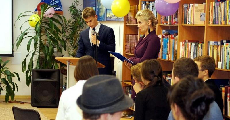 В центральной городской библиотеке им. Олега Куваева пройдет городской молодежный конкурс «В депутаты я б пошёл…»