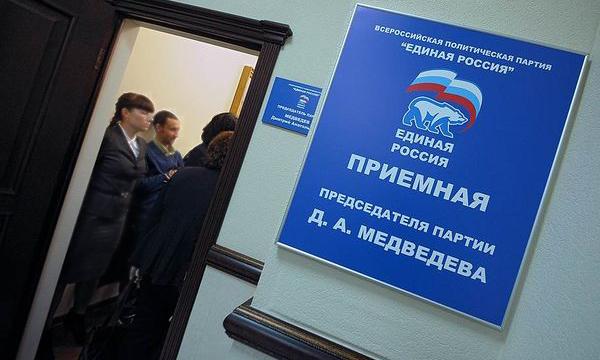 «Единая Россия» проводит тематический прием граждан по вопросам обеспечения инвалидов области техническими средствами реабилитации