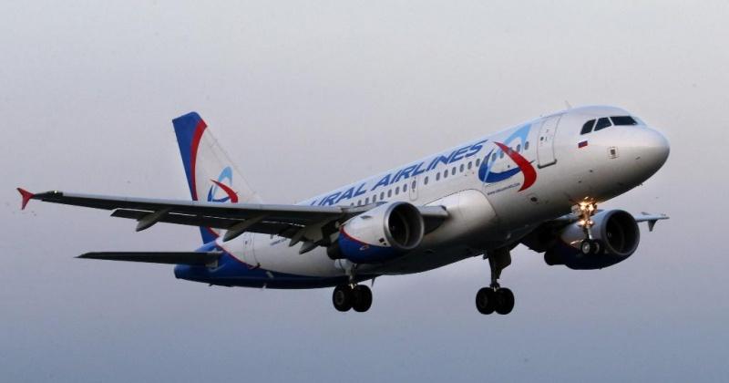 Низкая цена на авиабилеты Магадан — Екатеринбург пока доступна только для определенных категорий колымчан